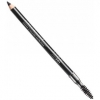 Perfect eyebrow pencil uzacu zīmulis ar birstīti