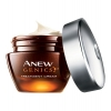 Anew Genics Treatment sejas un kakla krēms (Avon)