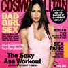 Megan Fox (4 foto)