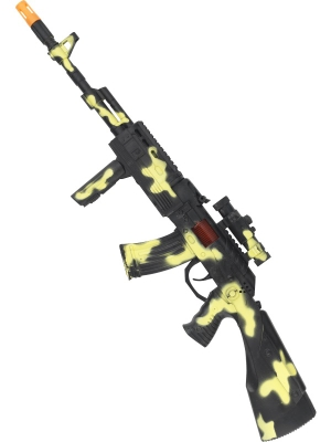 Army Style Gun, 59 cm