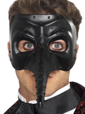 Kapitana acu maska