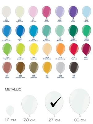 Dažādās krāsās, metālisks spīdums, 27 cm