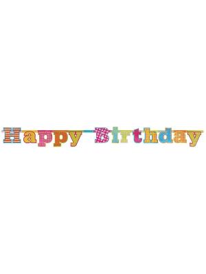 Baneris Daudz laimes dzimšanas dienā, 16 x 166 cm