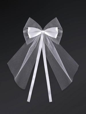 2 gab, Bante, balta, 18 cm