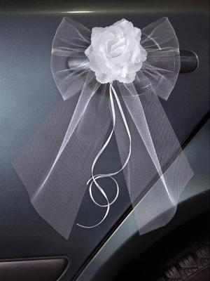 2 gab, Bante ar rozi, balta, 18 cm