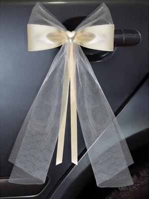 2 gab, Bante ar sirsniņu, krēmkrāsā, 18 cm