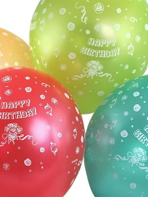 Balons Happy birthday, 30 cm
