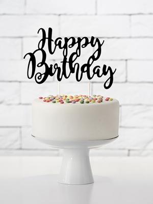Tortes iesmiņš Daudz laimes dzimšanas dienā, melns, 22.5 cm