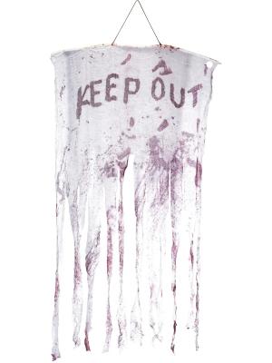 Piekarama dekorācija Keep Out, 90 x 150 cm