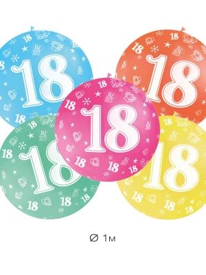 PD-OLBONU18