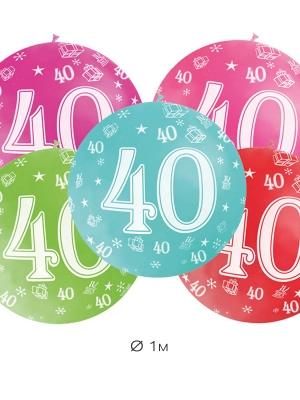 PD-OLBONU40