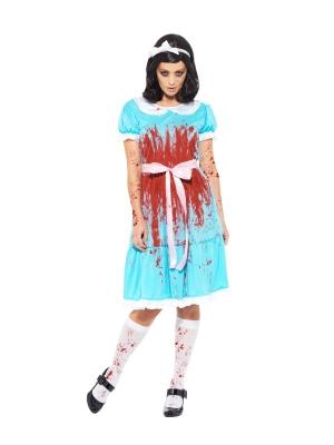 Кровавый костюм близнеца